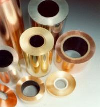 Алюминий трубы