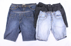 Шорты джинсовые мужские DB-MIX-25