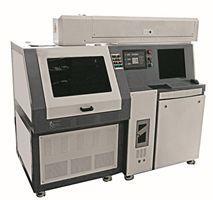 Installation of cutting LaserC