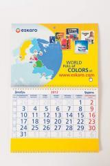 Calendars of 2017