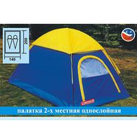 Tent of Coleman 3005