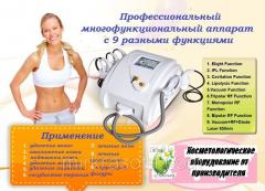 The multipurpose device for WEIGHT LOSS and
