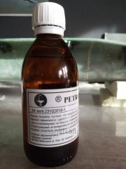 Керосин(050-3588469) питьевой-препарат Petroleum
