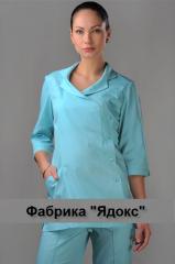 Uniform for maids