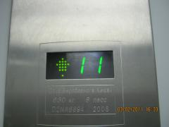 Elevator Otis of 1000 kg 1,0 m/s stainless steel