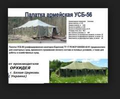 Tent tarpaulin army usb-56