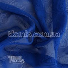 3D chiffon (blue)