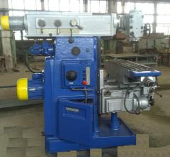 The machine is console and milling,
