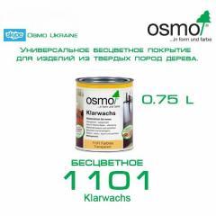 Масло–грунтовка Osmo KLARWACHS для твѐрдых