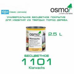 Масло-грунтовка Osmo KLARWACHS для твѐрдых