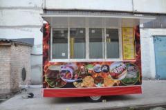 The trailer for shawarma