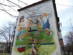 Граффити оформление Киев