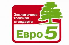 I will sell Euro 5 wholesale!