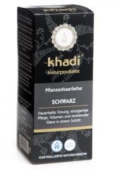 Растительная краска для волос Khadi®