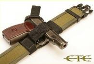 Кобура пистолетная ленточная