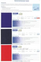 Fabrics antistatic Prime minister 250A,