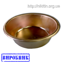 Copper basin of 10 liters