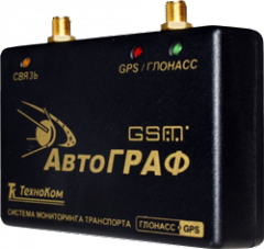 Onboard AVTOGRAF-GSM controller + (GLONASS)