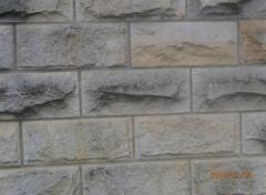 Plates facing of a natural stone of sandstone. The