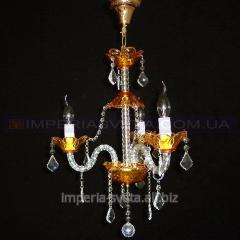 Люстра со свечами хрустальная SVET трехламповая