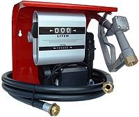 Column fuel-dispensing for diesel HI-TECH 100,