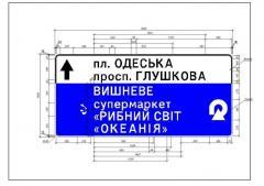 Знак индивидуального проектирования (ЗИП),