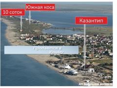 Продается земельный участок 10 соток между с.