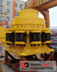 Броня конуса КМД-2200 (Гр.), КМД-1750 (Гр),