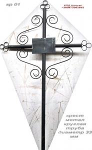 Cross nadmogilny metal