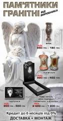 Ritual sculptures, Ritual sculptures Kiev, Ritual