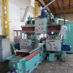 The machine longitudinally milling 6G606, to / r