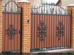 Gate oar with a gate