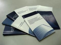 Brochures. Printing of brochures