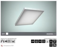 Светильник для офисного помещения OPL/R