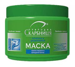 """Маска """"Лечение и укрепление"""" для волос"""