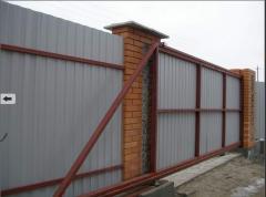 Gate are retractable. Gate retractable metal