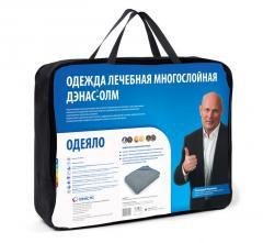 Blanket medical multilayered (OLM-1)