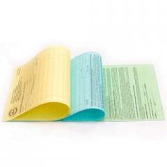 Forms on self-carbon paper wholesale and retail
