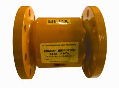 Backpressure valve KZ