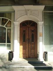 Doors are oak entrance