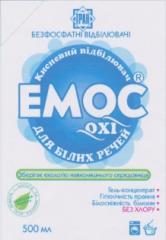 ЕМОС COLOR Пятновыводитель (порошок)
