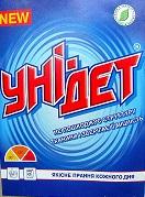 «УНІ-ДЕТ » стиральный порошок синтетический