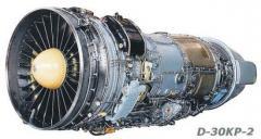 Авиационные двигатели Д-30КП-2