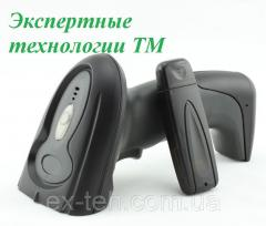 Wireless laser USB (Wi-fi) MJ-1902 scanner?