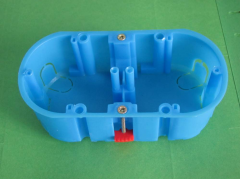 The box is modular electromounting