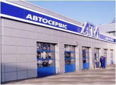 Installation of Hangars and shops in Ukraine