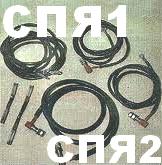 SPYa1 SPYa2 connectors of a traveling box Kharkiv