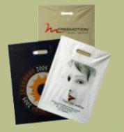 Полиэтиленовые пакеты с прорубной ручкой (пакеты