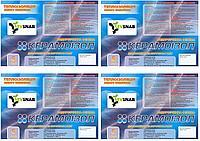 Keramoizol - liquid thermal insulation of 5 liters