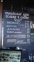 The menu board for the letter chalk (without